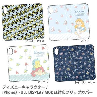 尼德斯Nydus 日本正版迪士尼 米奇 愛麗絲 小美人魚 玩具總動員 翻頁皮套 可插卡片 手機殼 iPhone X