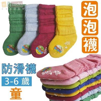 O-19-2兒童止滑泡泡襪【大J襪庫】可愛運動襪堆堆襪-防滑襪止滑襪長襪男童女童-學走路-3-6歲寶寶襪橫條斑馬國小學生