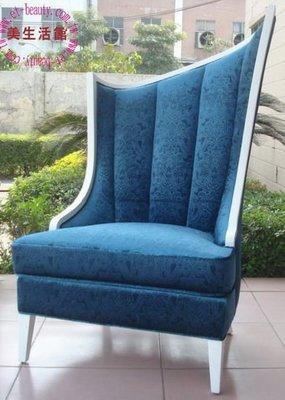 美生活館---全新古典 美式 羅菈 造型單人沙發椅/主人椅/玄關椅--店面/民宿/自宅/櫥窗A