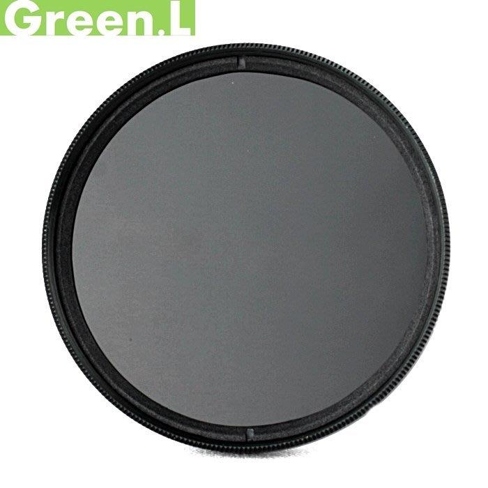 Green.L全彩紅外線攝影用49mm濾鏡IR濾鏡波長720nm多層鍍膜Pass紅外線濾鏡
