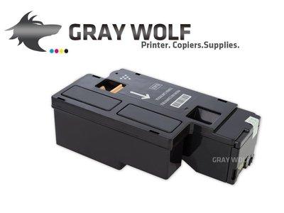 免運買【灰太狼】Fuji Xerox 黑色 CP115W/CP116/CP225W/CM115W 相容環保碳粉匣
