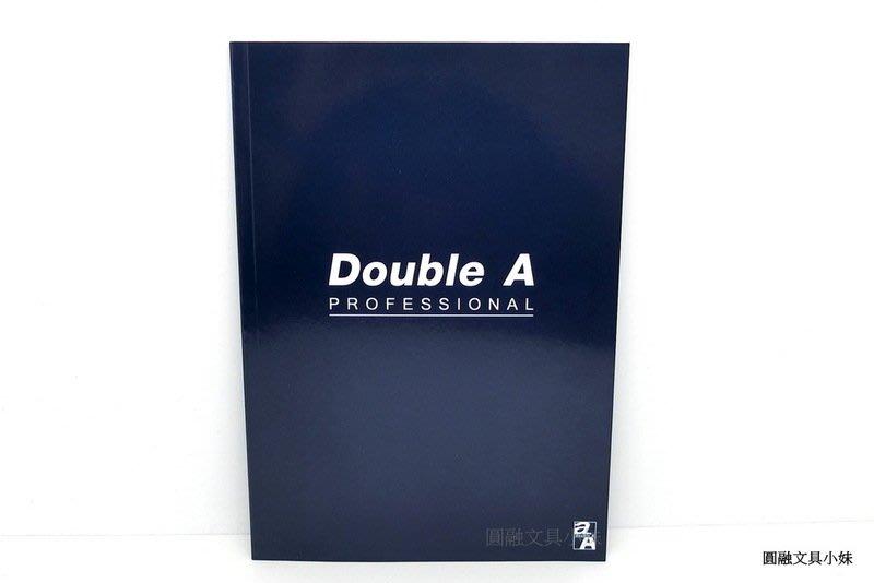 【圓融文具小妹】Double A 筆記本 A5 25K 筆記 方格 深藍 40頁 歡迎選購.一本 DANB17013