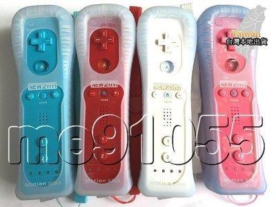 WIIU 手把 WII Wii 右手把 WiiU / Wii 内置加速器 手把 黑色 白色 粉色 蓝色 红色 有现货