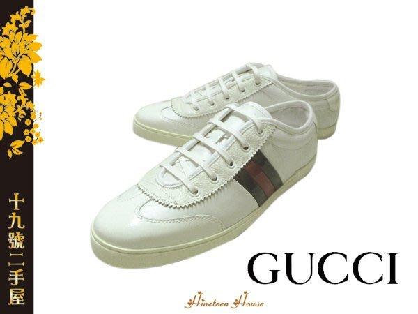 《十九號二手屋》全新GUCCI 時尚運動風經典紅綠線條 真皮白色休閒女鞋 台南名牌精品寄賣/代購