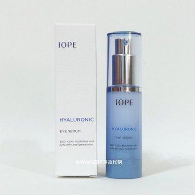 【IOPE】新上市~超導水感玻尿酸潤澤眼部精華/韓國官網直購。特價1050╭☆WaWa韓國美妝代購