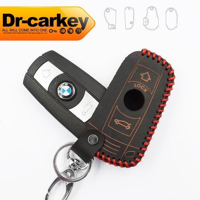 BMW E63 E64 E84 E83 E70 E71 E72 E85 E86 E89 寶馬 汽車 晶片 鑰匙 皮套