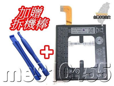 HTC U11 電池 B2PZC100 手機電池 內置電池 HTC u11 電池 B2PZC100 內建電池