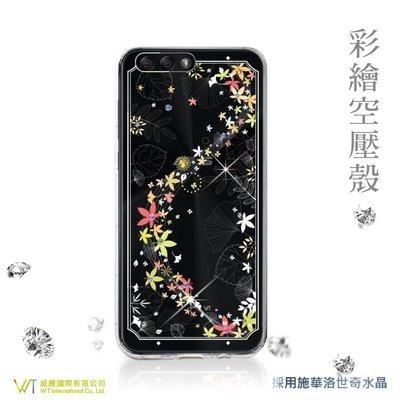 【WT 威騰國際】WT® ASUS ZenFone 4 ZE554KL 施華洛世奇水晶 彩繪空壓殼 -【楓彩】