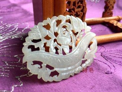 「糖巷」清代和闐玉一籃富貴花片