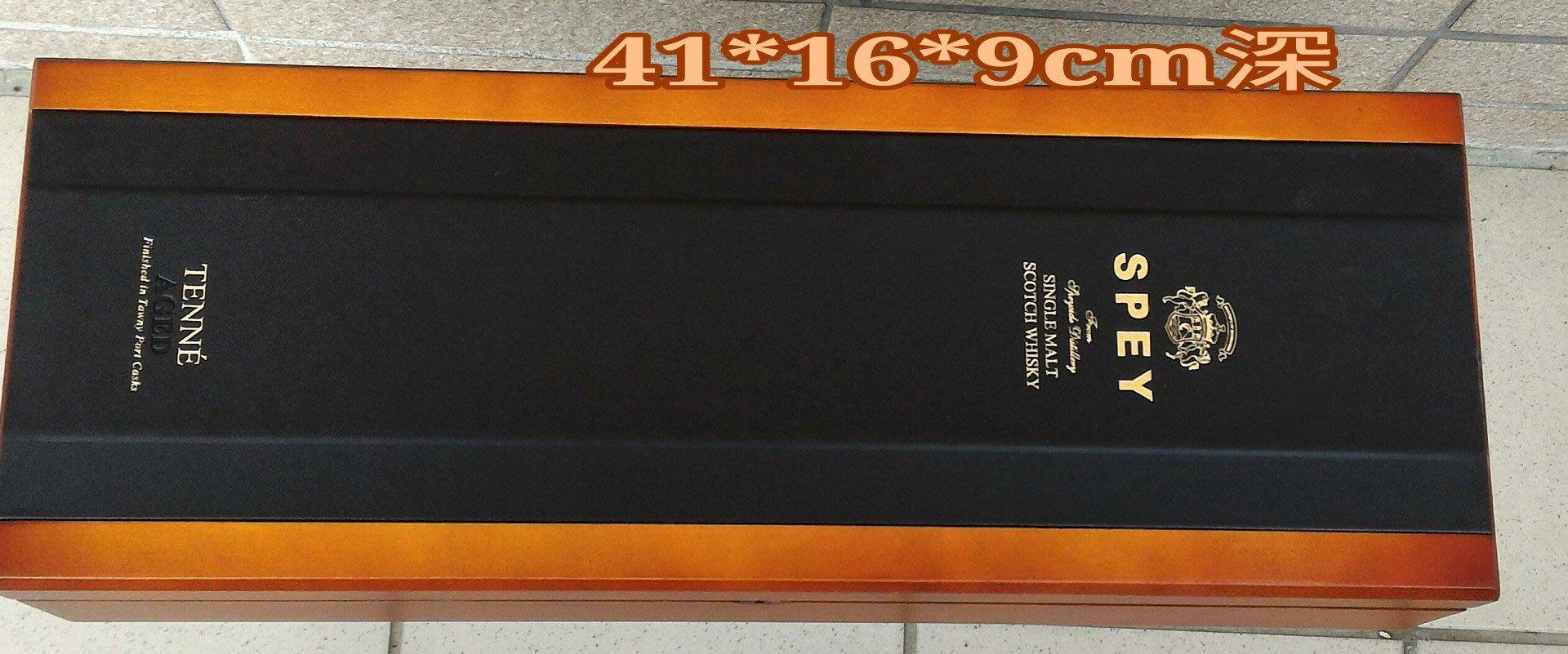 Spey木質長方盒長條珠寶盒金條收納盒子41cm木盒whisky玻璃酒瓶收藏盒304隨身威士忌扁酒壺俄羅斯式小酒壺9oz