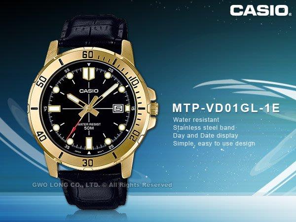 CASIO 卡西歐 手錶專賣店 國隆 MTP-VD01GL-1E 指針男錶 皮革錶帶 黑色錶面 日期顯示 防水50米 MTP-VD01GL