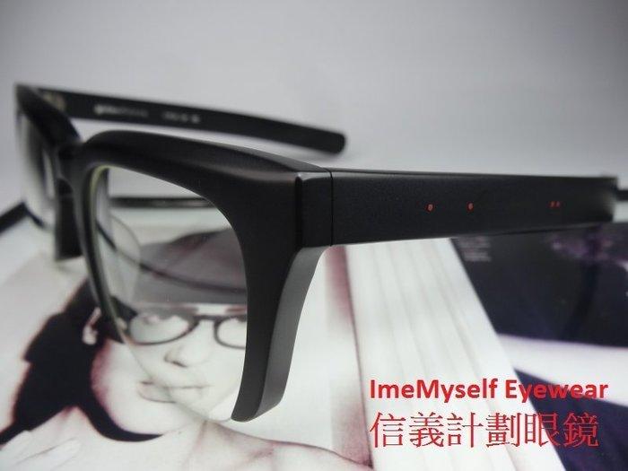 ~信義計劃眼鏡~  giuliano Fujiwara 朱利安諾 製 眼鏡 復古膠框 寬版
