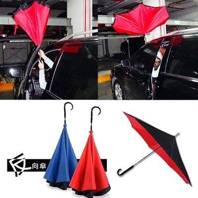 金德恩 雨傘新革命 雙層反向傘 免運