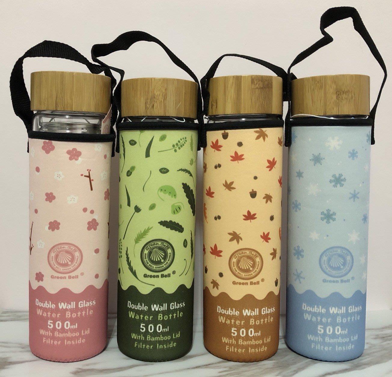 GREEN BELL綠貝 Season雙層四季玻璃水瓶500ml(附瓶套)(粉/綠/橘/藍)檸檬杯 檸檬瓶 玻璃杯