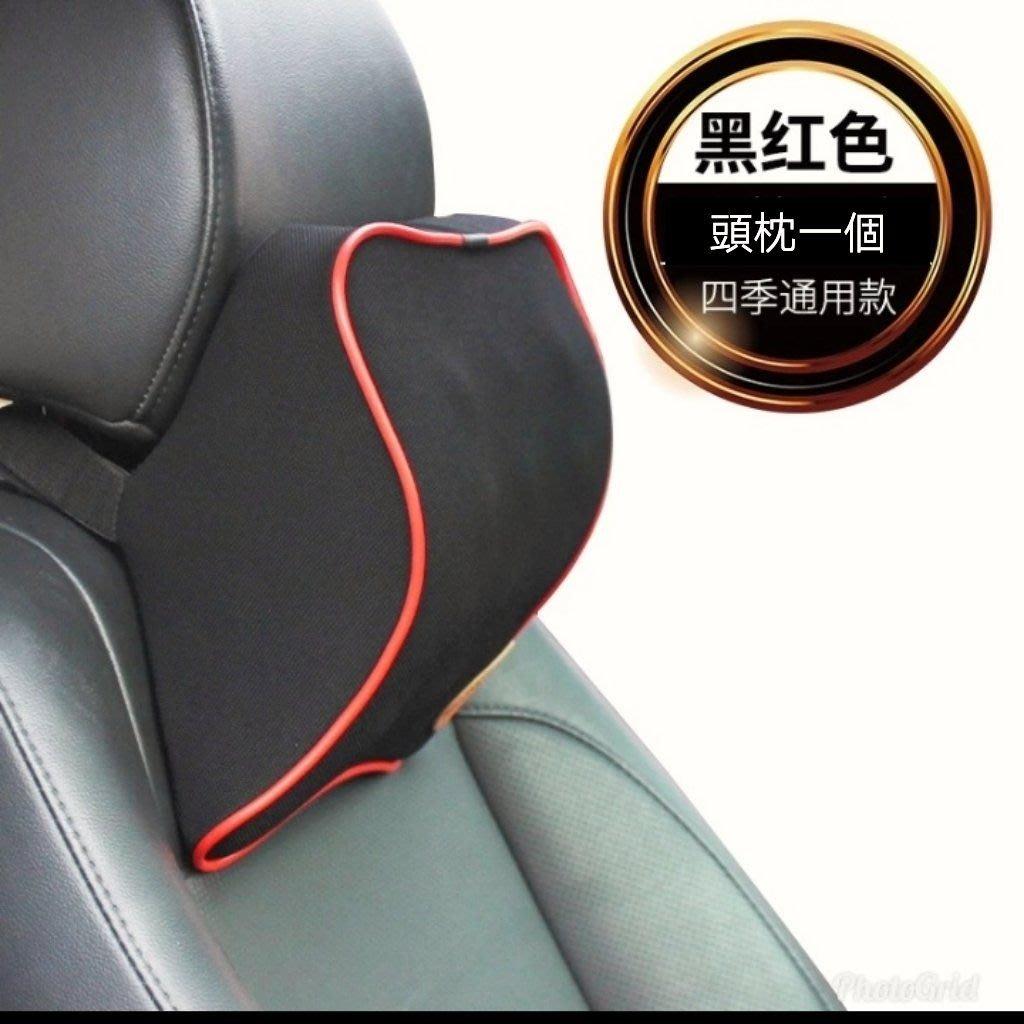 記憶棉(黑紅頭枕)護頸頭枕抱枕頭腰靠枕行車紀錄器胎壓偵測器衛星導航雨刷條方向盤皮測速器音響喇叭輪胎椅套置物架