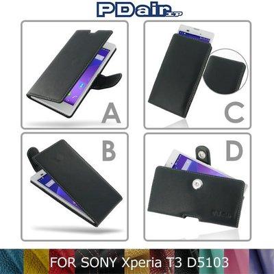 強尼拍賣~ PDair SONY Xperia T3 D5103 側翻 / 下掀式 手拿直式 腰掛橫式皮套 可客製顏色