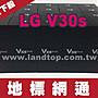 地標網通- 中壢地標→樂金旗艦機 LG V30S Th...