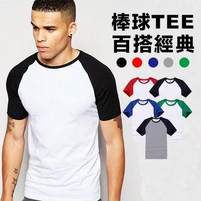 男女款 上衣 接色棒球短袖T恤 棒球T Ovan