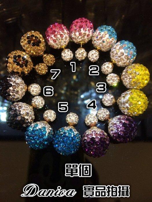 耳環 現貨 韓國 閃亮 氣質 奢華 漸層 2用 滿鑽 耳環 K6573 單個價 批發價 Danica 韓系飾品 韓國連線