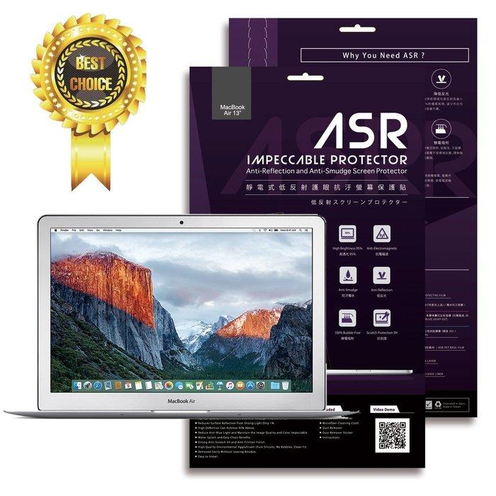 """達膜最推薦!MacBook Air 13吋 13"""" ASR 亮面低反光高透光抗藍光護眼靜電式保護貼 濾藍光AR MBA"""