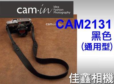 @佳鑫相機@(全新品)CAM-in CAM2131 相機背帶-牛皮(黑)通用型 Leica/NEX/a7R2適用 免運!
