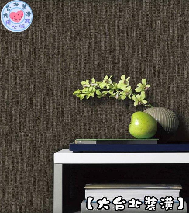 【大台北裝潢】AC國產環保印墨壁紙* 仿織品素色(4色) 每支450元
