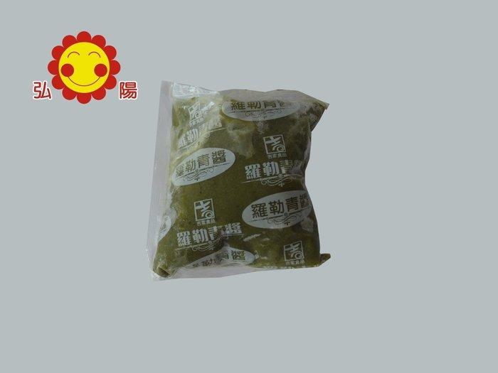 弘陽早餐食材批發弘陽食品羅勒青醬義大利麵 10組/袋 量大來電洽詢另有優惠