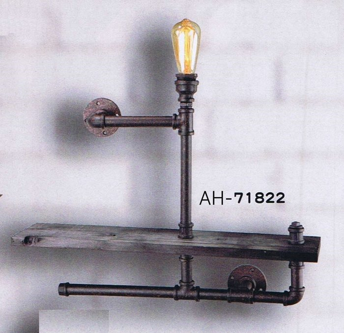 【昶玖照明LED】工業風Loft 壁燈 LED 居家客廳書房 餐廳吧檯 復古北歐 設計師款 金屬 AH-71822