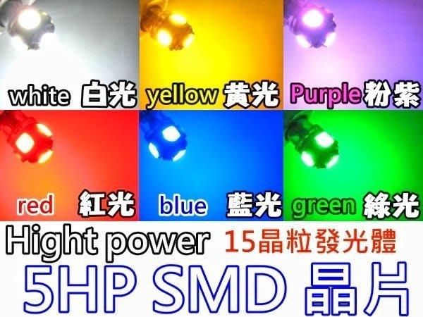 彩光LED燈泡---T10型2瓦5顆高亮度SMD 定位小燈,牌照燈,室內燈,車門燈,側燈,角燈,煞車燈