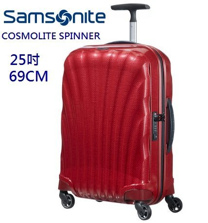 Samsonite COSMOLITE 25吋 行李箱 Spinner 69/25