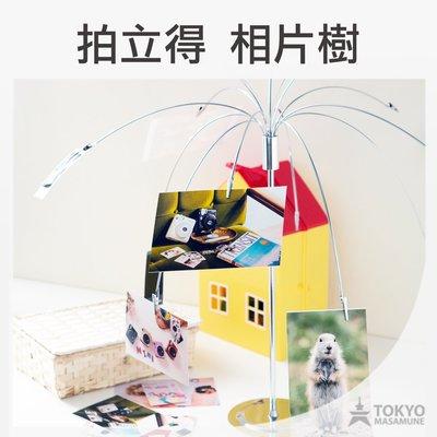 【東京正宗】 Photo Tree 質感 裝飾用 拍立得 相片樹 相片夾