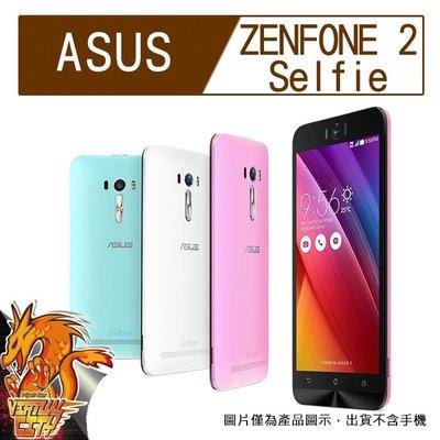 【桃園-虛擬城市】ASUS ZenFone 2 Selfie -9H 玻璃膜 手機螢幕保護貼