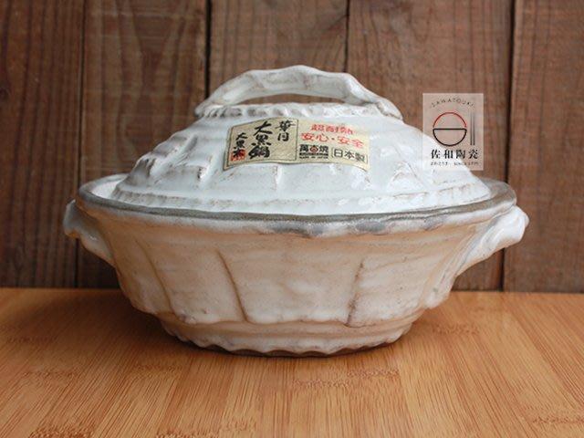 +佐和陶瓷餐具批發+【XL070340-1 粉引刻紋6號鍋-日本製】日本製 耐熱砂鍋 火鍋 燉鍋 餐廳 6號砂鍋