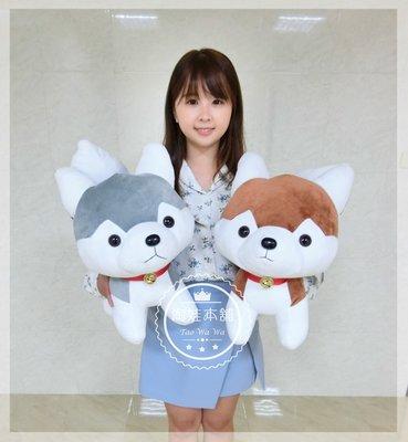 【淘娃本舖】哈士奇娃娃玩具~約43cm~狗狗娃娃玩具~哈士奇玩偶玩具~狼王子娃娃玩具~~生日禮物