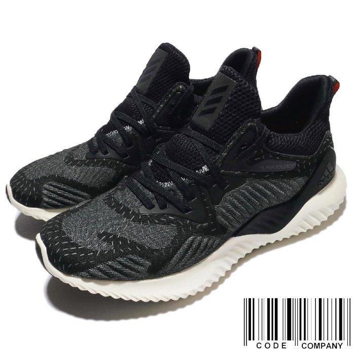 =CodE= ADIDAS ALPHABOUNCE BEYOND 3M反光編織慢跑鞋(黑白)DB1124 馬牌底 預購