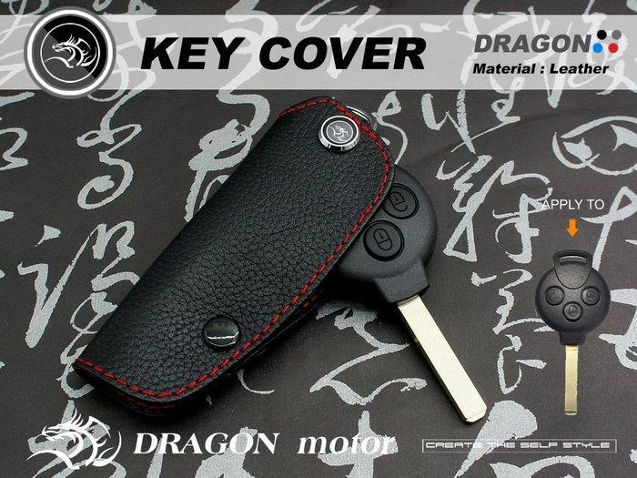全新 smart fortwo limited edition knightblaze 汽車 晶片 鑰匙 皮套