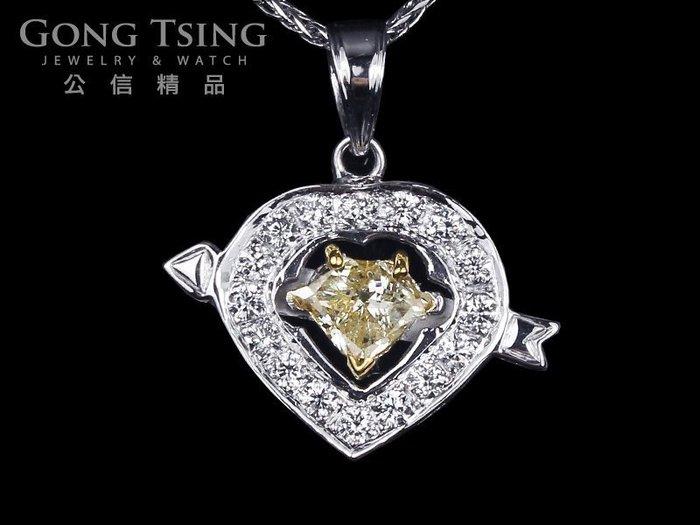 【公信精品】 黃白K金 天然黃彩鑽石項鍊1.35克拉 邱比特愛心箭項墜
