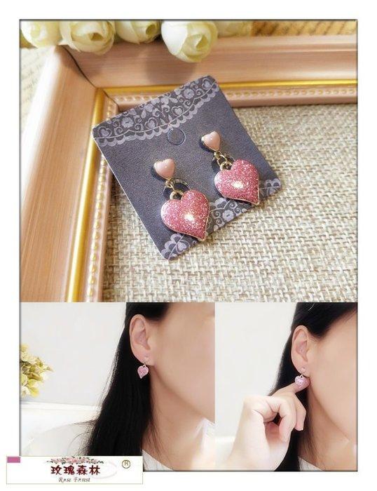 玫瑰森林-- ☆°* 美麗嚴選~獨特 甜心美人 閃亮桃粉色桃心 耳針式耳環