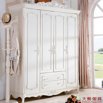 【大熊傢俱】JIN T01B 法式 四門衣櫃 衣櫥 收納櫃 儲物櫃 置物櫃 歐式 組合衣櫃 實木衣櫃 另售床台 床頭櫃
