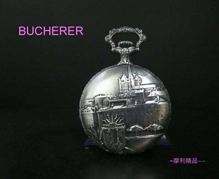 【摩利精品】BUCHERER寶齊萊浮雕手上鍊懷錶 *真品* 低價特賣中