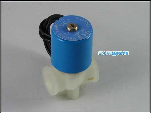 【EZ LIFE@專業水管】電磁閥,台製 KSD電磁閥2分 110V ..RO機,飲水機、淨水器 起標=直購