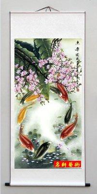 『九魚圖』 國畫字畫  風水畫 山水畫 牡丹裝飾畫(魚樂圖)  已裱卷軸可直接懸掛