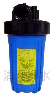 """【清淨淨水店】10""""大胖濾殼、藍瓶黑蓋、一箱6支量販價2700元一支=450元。"""