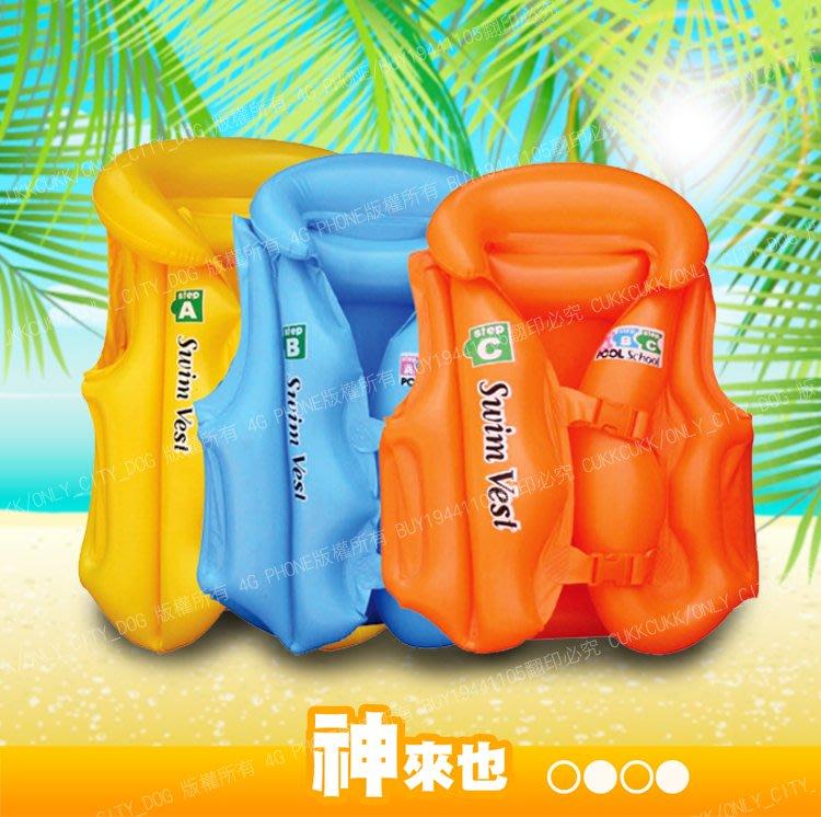 【附發票 神來也】兒童充氣救生衣 L 兒童充氣救生衣背心 浮力背心 兒童救生衣 浮力充氣 充氣泳衣