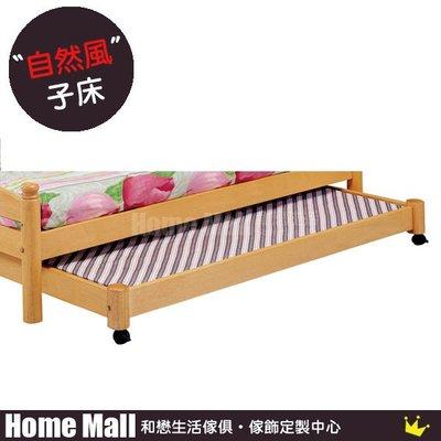 HOME MALL~柏頓3尺白木圓柱子床 $3400 (雙北市免運)6F