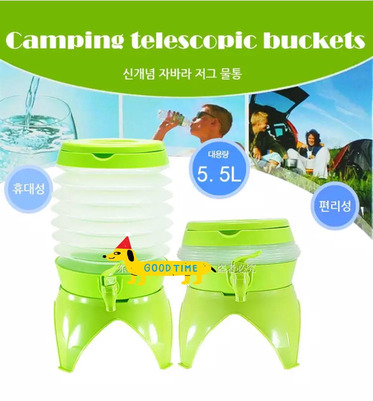 折疊 飲水機 便攜 水桶 伸縮 露營 野餐 飲水桶 飲料桶 辦活動 飲水器 大容量 折疊水桶 露營必備