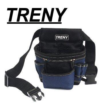 【TRENY直營】TRENY 雙口釘袋...
