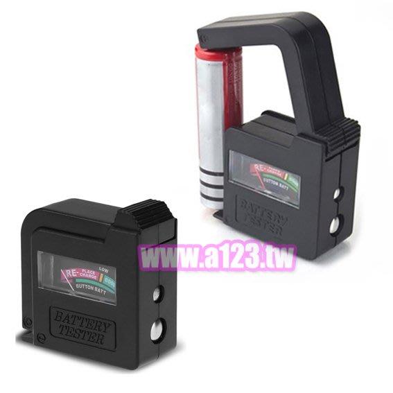 【含稅】口袋型 BT-860 指針式 電池測試器 電量檢測 電量顯示 電量檢驗 電池檢查 適用多種電池