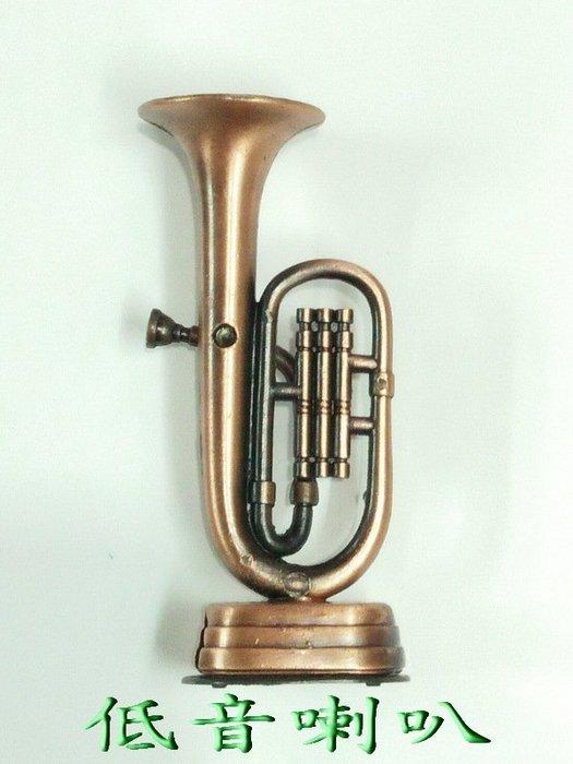 ╰~美弦樂器~╯樂器 藝品削筆器~低音喇叭