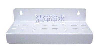 【清淨淨水店】三管簡易吊片(標準10英吋濾殼用)加12支固定螺絲80元/片